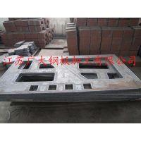 供应无锡钢板切割加工、批发及焊接