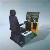 供应ZGA型挖掘机模拟器教学设备