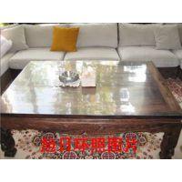 供应汉沽家具透明防划软垫 PVC透明水晶板价格