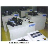 混凝土真空饱水机 型号:CHJ6-SR库号:M160760