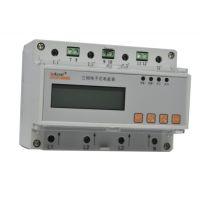 安科瑞 三相电能表DTSF1352 1.5(6)A、5(20)A、10(40)A、20(80)A