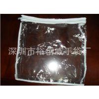深圳透明袋厂家直销 新款透明PVC袋 实用PVC化妆包 耐用PVC拉链袋