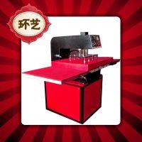 60*80cm全自动液压双工位热转印机大幅面平板无低噪音热转印机器