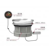 酒店厨房设备--商用电磁灶-水冷小炒机芯