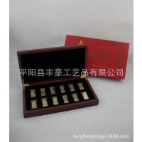 厂家直销 四大名著红楼梦彩金金条纪念章 木盒包装 商务会销礼品