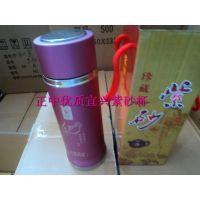 厂家直销优质紫砂杯,宜兴紫砂杯,宜兴紫砂杯厂家,可印制LOOG