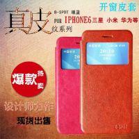 华为g6手机壳G6-T00手机套G6-C00保护套 u00开窗翻盖皮套支架外壳