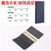 批发官网款小米3皮套  红米note手机保护壳带支架 带包装 原装款