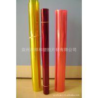 生产供应无毒环保彩色PVC片材 PVC塑料片材 耐磨pvc塑料片材
