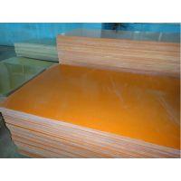 电木板厚度10毫米(MM)胶木板