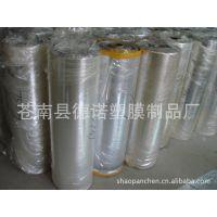 供耐高温聚酯涤纶薄膜 涤纶膜 涤纶烟包膜 涤纶镀铝膜