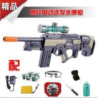 热销全自动电动连发水弹枪CS 可发射儿童玩具枪冲锋枪批发