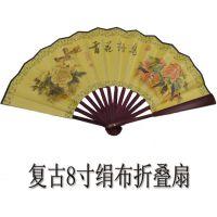 中国特色 男士8寸复古绢布折叠扇子 印花折扇竹扇批发 竹质工艺品