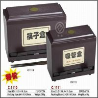 筷子盒 餐盒 塑料盒 餐具 酒店用品 家居用品 餐厅 餐馆