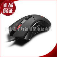 Delux/多彩M555BU狼牙游戏鼠标呼吸灯有线游戏竞技鼠标