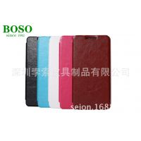 BOSOHTC D316D手机套  D316D手机壳htc D316D保护套D316d外壳皮套