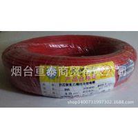 正品认证3C国标多股铜芯软线 电子连接线BVR0.75平方红色电线