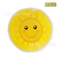 PVC发热包 芯片热袋 免充电热水袋 自动发热宝 圆形太阳花有现货
