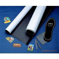 供应橡胶磁,磁性名片,冰箱贴,按客户要求做各种图案磁性产品
