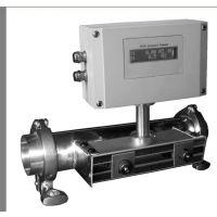 供应提供专业KLCC超声波流量计