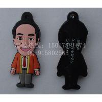 供应来图来样定做PVC日本卡通人物公仔 日本公仔珠链吊饰
