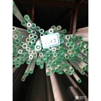 供应优质永上不锈钢无缝管3000吨现货经销商 304材质和316材质专卖