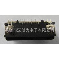 供应DR9母头 直角90度 电脑连接器 超薄密脚9针 db9