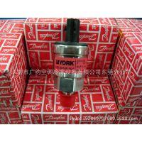 供应约克空调配件压力传感器025-29148-004