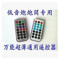 供应超划算mp3解码板专用多功能数字遥控器插卡音响低音炮/炮筒专用