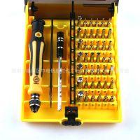 供应45合1螺丝刀多功能组合套装 拆机工具 电脑手机维修工具