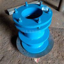 供应直径406钢制柔性穿线管 不锈钢柔性防水套管 刚性防水套管