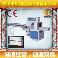川越【厂家促销】自动餐具包装机 省钱省时的一次性筷子包装机