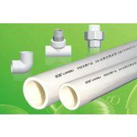 供应优质特惠南京联塑PB冷热水管