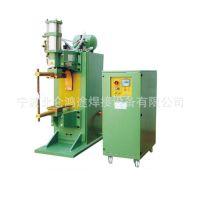 [厂家直销]SSC-300电容储能点、凸焊 机 排焊机 宁波焊机