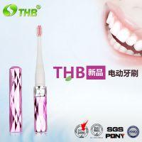 THB牙刷 自动旋转音波牙刷 超声波电动牙刷 送5刷头 批发自动牙刷