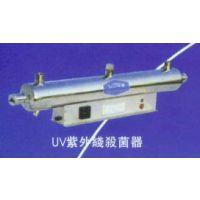 14W紫外线杀菌器价格,水杀菌消毒设备RO机反渗透杀菌器
