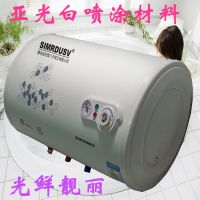 厂家生产供应储水式圆桶亚光白电热水器30L40L50L60L80L广州樱花