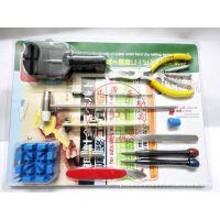 钟表工具 16件套装工具 套装工具 手表组合工具 修表工具