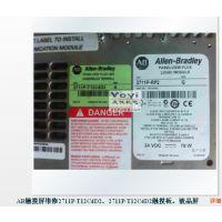 供应广州出售2711P-T12C4D2、2711P-T12C4D2液晶,维修AB触摸屏进不了系统界面