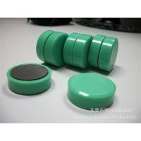 供应10MM 12MM 20mm 30mm 迷你小磁粒 圆形磁铁 白板黑板专用磁粒