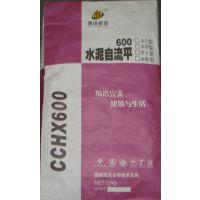 供应基层水泥自流平 (600B)