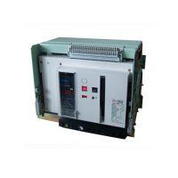CW2-2500/3P万能式断路器操作方法