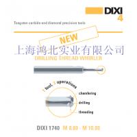 瑞士DIXI丝锥、攻牙丝锥、DIXI刀具全系列