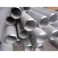 供应东莞国标304不锈钢无缝管42*10厚 工业无缝管