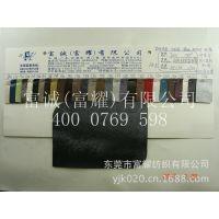 压纹小毛感合成革拉毛底PVC珠光老鼠纹PVC背景墙软包皮革装饰材料