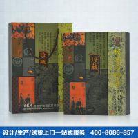 专业生产高档纸盒 礼品包装盒 伏砖茶礼盒  欢迎来电来样定做