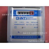 批发 正泰单相电子式电能表 DDS666-10(40)A