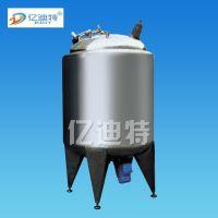 供应调配罐 底部搅拌调配罐  聚乙烯材质配料罐 张家港机械厂家