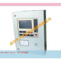 供应电流动作监控电线漏电监控设备