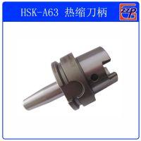 供应德国HSK-A63-T0300热缩刀柄深圳中正NDK厂家直销|热缩刀柄